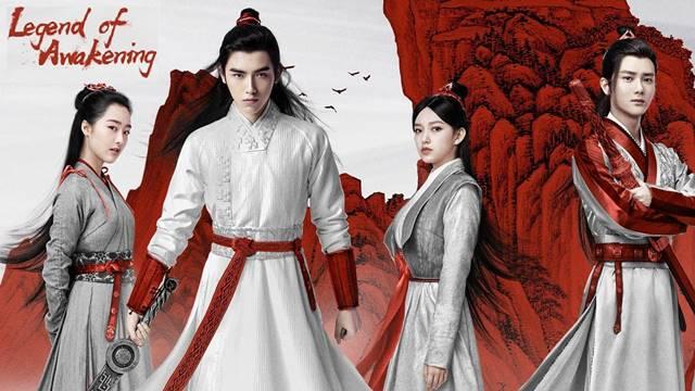 ซีรี่ย์จีน Legend of Awakening (2020) ปลุกสวรรค์สยบปฐพี พากย์ไทย ตอนที่1-16