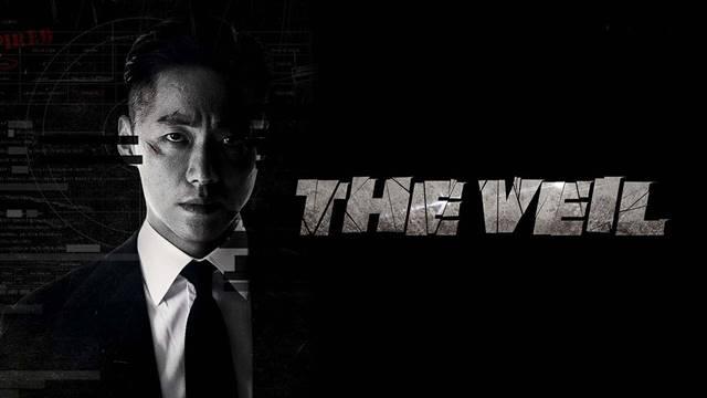 ซีรี่ย์เกาหลี The Veil: Day Break (2021) ซับไทย ตอนที่1-2